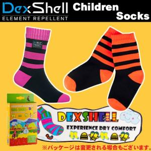 DexShell(デックスシェル ) 防水ソックス 防水靴下 防水・通気機能 ソックス 子供用 DS546 Waterproof Children Socks DS546TR/DS546PK DexShellシリーズ arkham