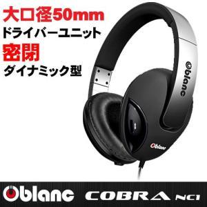 Oblanc(オブラン) オーバーヘッド型 ヘッドセット 3.5mm ステレオミニプラグ ヘッドホン ヘッドフォン COBRA NC1-1-BR-TW ブラック|arkham
