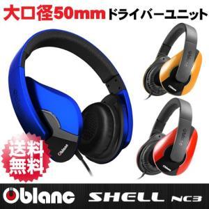 Oblanc(オブラン) オーバーヘッド型 ヘッドセット 3.5mm ステレオミニプラグ ヘッドホン ヘッドフォン SHELL NC3-1 レッド・イエロ−・ブルー|arkham