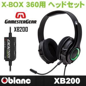 Oblanc(オブラン) GamesterGear Xbox360 用 ヘッドセット ヘッドホン ヘッドフォン  XB200|arkham