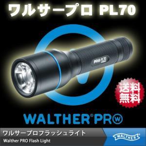 ワルサープロ フラッシュライト (WALTHER PRO Flash Light)  MAX935ルーメン LEDライト ハンディライト ワルサープロ PL70   国内正規品 arkham