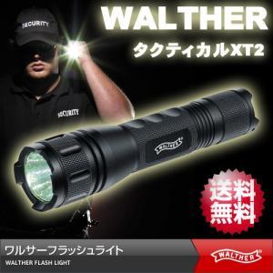 ワルサー フラッシュライト (WALTHER Flash Light) 最大600ルーメン ワルサータクティカルXT2 国内正規品 arkham