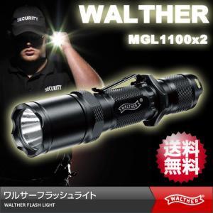 ワルサー フラッシュライト (WALTHER Flash Light) 最大800ルーメン ワルサーMGL1100x2 国内正規品 arkham