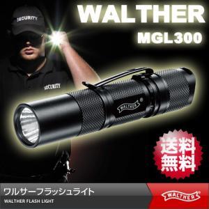 ワルサー フラッシュライト (WALTHER Flash Light) 最大150ルーメン ワルサーMGL300 国内正規品 arkham