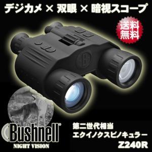 ブッシュネル(Bushnell) 疑似双眼 暗視スコープ 第二世代 相当 撮影・録画機能搭載 デジタル ナイトビジョン エクイノクスビノキュラー Z240R|arkham
