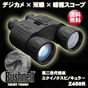 ブッシュネル(Bushnell) 疑似双眼 暗視スコープ 第二世代 相当 撮影・録画機能搭載 デジタル ナイトビジョン エクイノクスビノキュラーZ450R|arkham