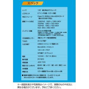 PAPAGO!(パパゴ) 高画質フルHD 1080P 2.7インチ液晶モニター内蔵 ルームミラー型ドライブレコーダー GoSafe372(GS372-8G)|arkham|03