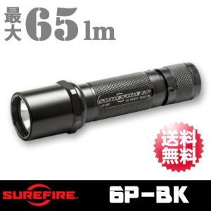 SUREFIRE(シュアファイア/シュアファイヤー) 65ルーメン XENON LAMP LEDフラッシュライト ハンディライト ハンドライト キセノンバルブライト  6P-BK arkham
