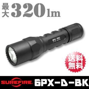 SUREFIRE(シュアファイア/シュアファイヤー) MAX320ルーメン LEDフラッシュライト ハンディライト ハンドライト 6PX PRO  6PX-D-BK arkham