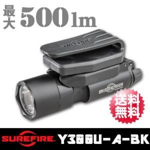 SUREFIRE(シュアファイア/シュアファイヤー) MAX500ルーメン ハンディライト フラッシュライト コンパクト携帯式ライト Y300Ultra Y300U-A-BK arkham