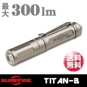 SUREFIRE(シュアファイア/シュアファイヤー) MAX300ルーメン LEDフラッシュライト ハンディライト キーチェーンライト タイタン  TITAN-B arkham