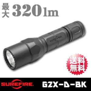 SUREFIRE(シュアファイア/シュアファイヤー) MAX320ルーメン LEDフラッシュライト ハンディライト ハンドライト  G2X PRO G2X-D-BK arkham
