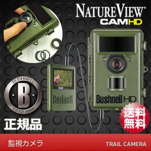 Bushnell ブッシュネル 人感センサー搭載屋外型低輝度LED搭載センサーカメラ トロフィーカムXLT ネイチャービューHD ライブ  正規品|arkham
