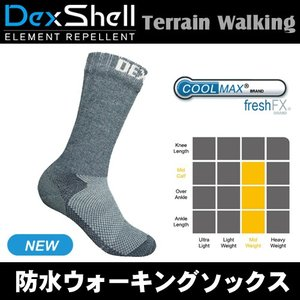 DexShell デックスシェル 特注 完全防水ソックス Waterproof Terrain Walking Socks 膝丈 防水地形ウォーキングソックス DS828HG ヘザーグレー|arkham