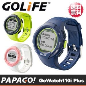 GOLiFE GPSランニングウォッチ GoWatch 110i Plus PAPAGO(パパゴ)|arkham