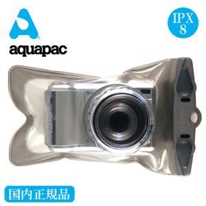 aquapac(アクアパック) IPX8 水中形・防浸形 防水 ズーム付きカメラ・ケース(スモール) 428 arkham