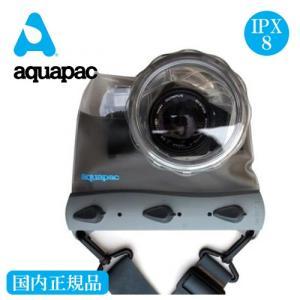 aquapac(アクアパック) IPX8 水中形・防浸形 防水 ミラーレス・小型一眼レフカメラ用ケース 451 arkham