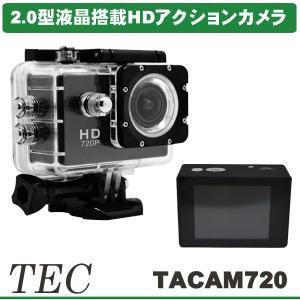 テック ウェアラブルカメラ 2.0型液晶搭載 防水ケース付き HDアクションカメラ TACAM720|arkham