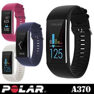 【Polar(ポラール)】活動量計・手首型光学式心拍計・リストバンド型心拍計モニター「Polar A...