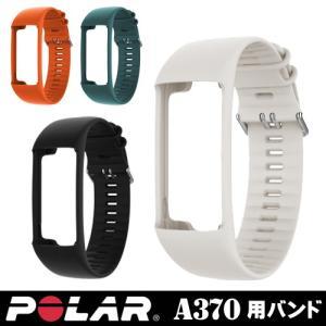 8be9482030 Polar(ポラール)】A370用交換用リストストラップ :ARK0028890:アーカム ...
