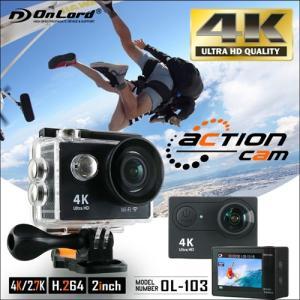 【OnLord(オンロード)】GoPro(ゴープロ)クラスの 4K対応 ウェアラブルカメラ アクションカム 「OL-103」 arkham