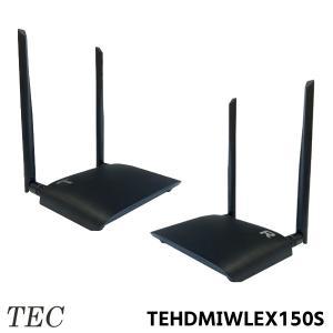 テック VR対応 最大150mまで延長可能なワイヤレスHDMI延長器「TEHDWLEX150-VR」|arkham