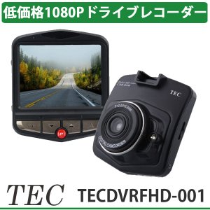 テック 低価格1080Pフルハイビジョン、2.4型大画面液晶搭載FHDドライブレコーダー TECDVRFHD-001|arkham