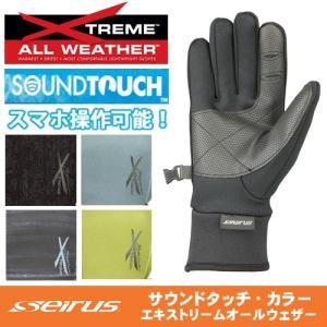 セイラス Seirus タッチパネル対応 サウンドタッチ カ...