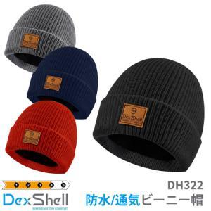 Dexshell 完全防水 ウォッチ ワッチ ビーニー帽 ウール ネイビーDH322NAV【ゆうパケット可(代引無理)】 arkham