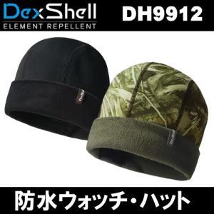 Dexshell 完全防水 ウォッチ ワッチ ビーニー帽 ハット ブラック「DH9912BLK」/カモフラージュ 迷彩 リアルツリー Realtree MAX-5 「DH9912RTC」|arkham