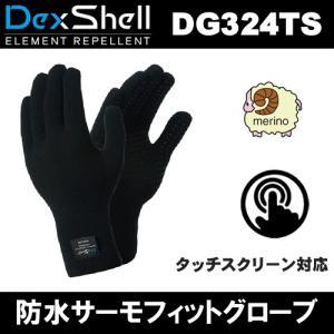 Dexshell 完全防水 手袋 防水通気グローブ サーモフィット ネオ タッチスクリーン DG324TS arkham
