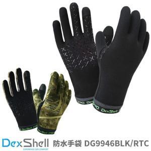 Dexshell 完全防水 手袋 防水通気 シームレス ドライライト グローブ ブラック DG9946BLK / カモフラージュ 迷彩 リアルツリー DG9946RTC|arkham