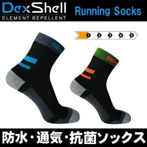 DexShell(デックスシェル)完全 防水ソックス ドライ・リリース ランニングソックス DS645 DS645AOL(アクアブルー)/DS645BOR(ブレイズオレンジ)|arkham