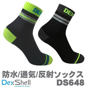 DexShell 完全 防水ソックス 防水靴下 反射 リフレクト プロ ビジョン サイクリングソックス DS648 Waterproof Pro Visibility Cycling Socks DS648GRY DS648HVY|arkham