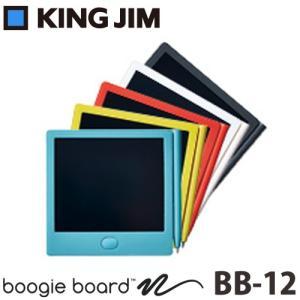 キングジム ブギーボード 3.9インチ 付箋サイズの電子メモパッド Boogie Board BB-12|arkham