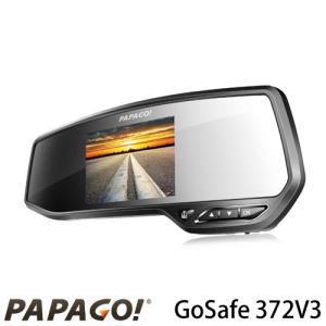 PAPAGO! パパゴ 大画面 4.5インチ液晶モニター搭載 ルームミラー型 ドライブレコーダー G...