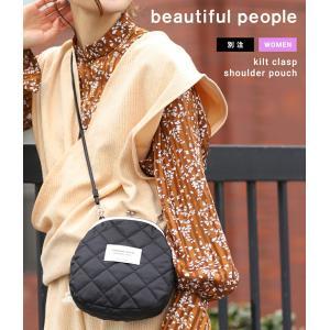 beautiful people / ビューティフルピープル : 別注 kilt clasp shoulder pouch : 1175611974 レディース バッグ ショルダーバッグ ARKnets