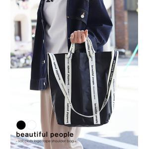 beautiful people / ビューティフルピープル : sail cloth logo tape shoulder bag  : セイル クロス ロゴテープ バッグ : 1835611935 ARKnets