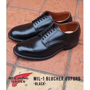 RED WING / レッドウィング : MIL-1 BLUCHER OXFORD : レザーシューズ 革靴 オックスフォード プレーントゥー メンズ 靴 : 9087 ARKnets
