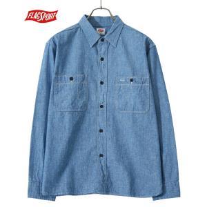 FLAG SPORT [フラッグスポーツ ウエアハウス] / Chambray shirt(メンズ シャンブレーシャツ ワークシャツ オーバーサイズ ビッグシルエット)FS3001|arknets
