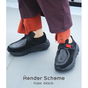 Hender Scheme エンダースキーマ haze -black- エンダースキーマ ヘイズ メ...