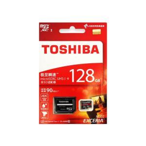 THN-M302R1280A2 MicroSD...の関連商品4