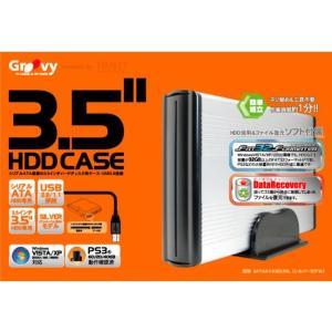 タイムリー GROOVY 3.5 HDD CASE SATA接続3.5 HDD専用/シルバー SATA2-CASE3.5 SL