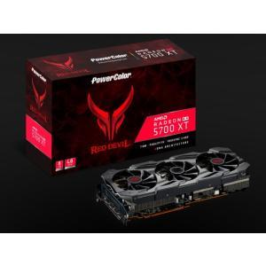 PowerColor Red Devil Radeon RX 5700 XT RADEON RX 5...