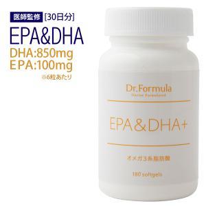 Dr.Formula EPA&DHA+(オメガ 3系脂肪酸) 30日分 90粒 日本製 OMEGA3...