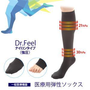Dr.feel 医療用弾性ソックス Day-吸放湿繊維でさらっと快適-(ブラック・1足入り) 2点ま...