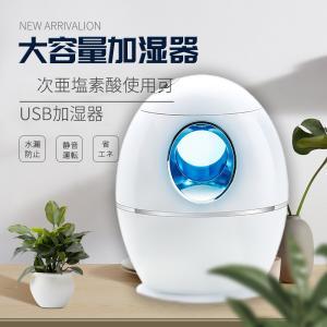 加湿器 超音波式 上から給水 アロオイル対応 噴霧器 大容量 空気洗浄機 乾燥/花粉症対策  卓上 静音 寝室 オフィス LEDライト搭載 arlife