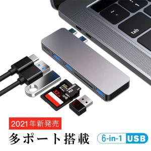 typec usb ハブ 変換 Macbookpro MacbookAir SDカードUSB3.0 Type-C USB3.0 4K  Micro SDカード 変換アダプタ|arlife