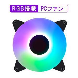 PCフアン  静音ファン power train 120mm 2枚 RGBケースフアン PCケース ケースファン PCパーツ ASL120 アドレサブル RGB シングルフアン|arlife