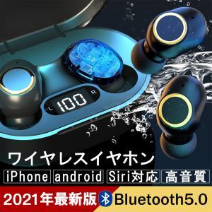 ワイヤレスイヤホン 父の日 プレゼント ブルートゥース イヤホン Bluetooth 両耳 スポーツ ワイヤレス iphone Android 対応 マイク 防水 高音質 軽量 無線|arlife